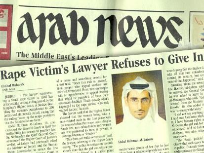 Saudi rape