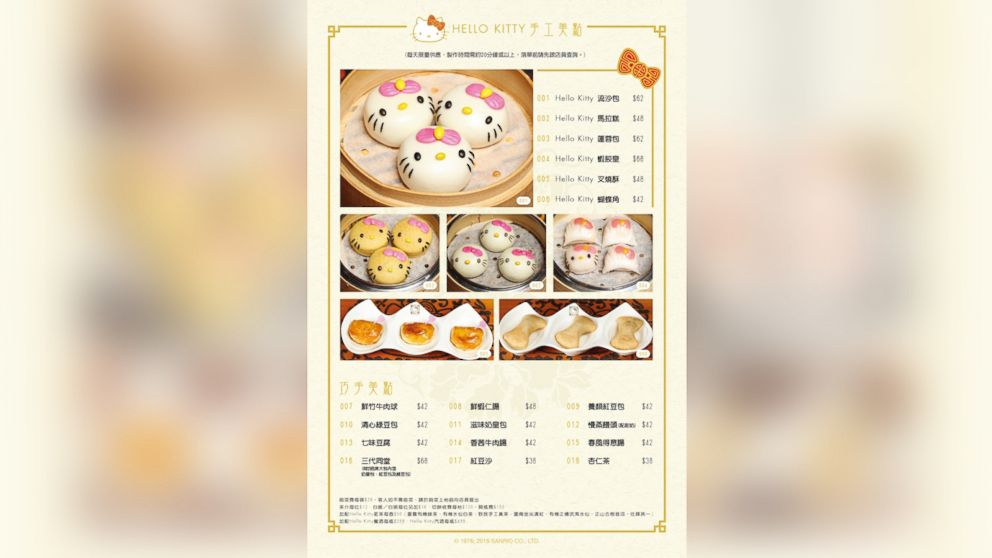 Hello kitty hong kong opens first chinese restaurant for Abc chinese cuisine columbia mo