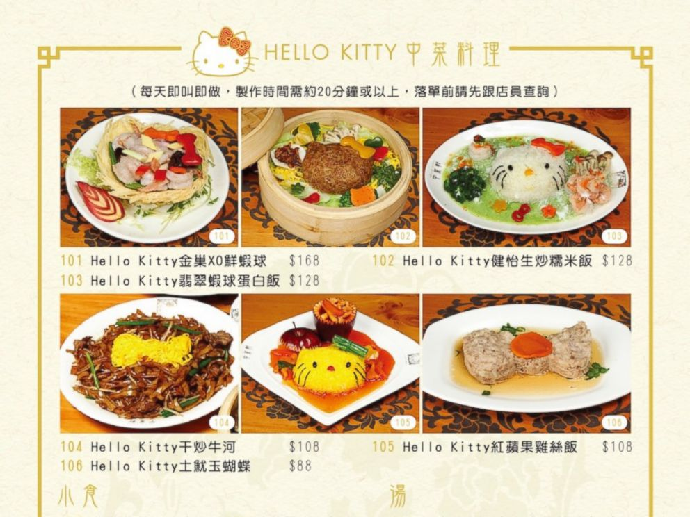 Hello kitty hong kong opens first chinese restaurant for Cuisine x hong kong
