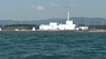 Is Japans Fukushima Power Plant Still a Threat?