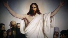 Was Jesus Married? An Intriguing Clue