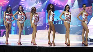 Photo: In Venezuela, Beauty Is Born ... and Made: Countrys Beauty Queens Have Exotic Bloodlines and Train Hard. Plastic Surgery Helps, Too.