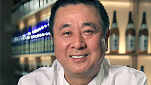 Photo: Nightline Platelist: Interview with Nobu Matsuhisa