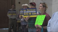 VIDEO: Protestors demonstrated in the capitol against a bill similar to one passed in Indiana, that they say will allow businesses to practice discrimination. Governor Asa Hutchinson has promised to sign the bill should it pass a House vote.