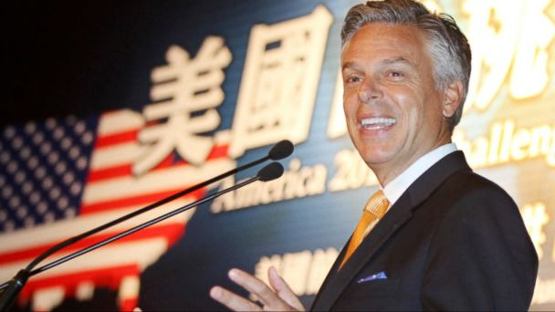 VIDEO: Former Governor of Utah Jon Huntsman has been offered the nomination of ambassador to Russia and he has accepted, ABC News has confirmed.