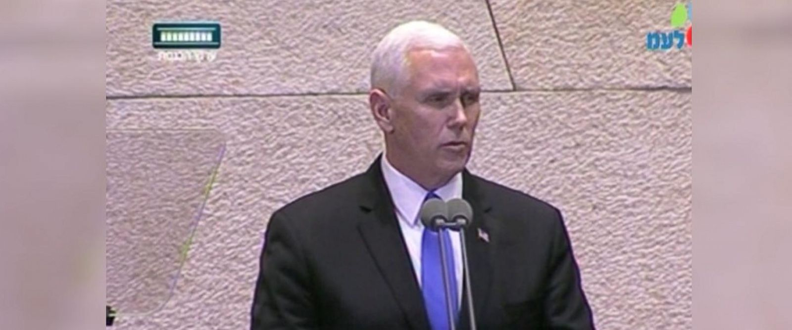 """VIDEO: Vice President Mike Pence told Israeli lawmakers today that the United States intends to open an embassy in Jerusalem """"before the end of next year,"""" the most specific timeline the White House has so far offered for the move."""