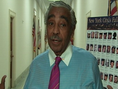 Video: Congressman Charles Rangel talks about investigation.
