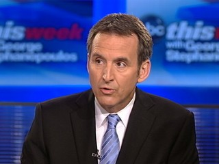 Things You Didn't Know About Pawlenty