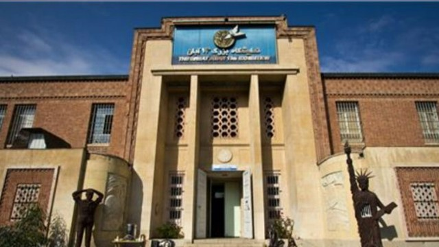 inside the former u s embassy in iran video   abc news