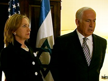VIDEO: President Obama is scheduled to play host to Israeli and Palestinian leaders.