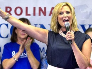 Photos: Ann Romney Borrows Trendy Look