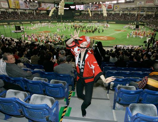 Japan MLB