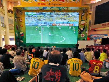 Photos: Where the World Watches the Cup