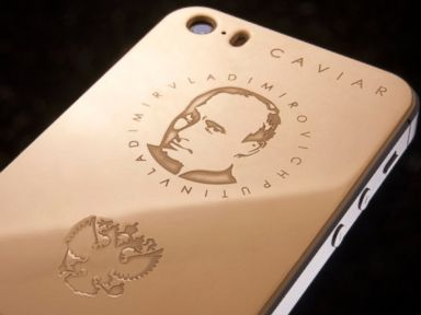 'Patriotic' Putin Phone Costs $4,300