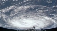 View Of Hurricane Bill From Space Station
