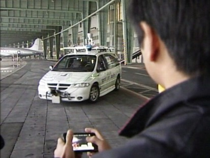 Video: Cell phone application controls car remotely.