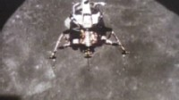 VIDEO: Apollo 11 lunar module lands on the moon.