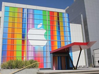Apple iPhone 5 News Coming Today