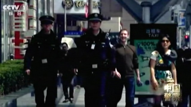 VIDEO: Mark Zuckerberg and Priscilla Chan briefly appear in a documentary featuring the Shanghai police force.