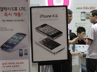 Apple v. Samsung: What Verdict Means