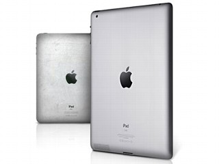 Big Rumors of Smaller iPad
