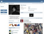 PHOTO: Dzhokhar Tsarnaevs alleged profile on VK.com, a Russian social media site.
