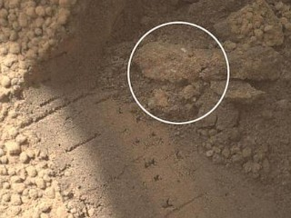 Photos: Shiny Object Found on Mars