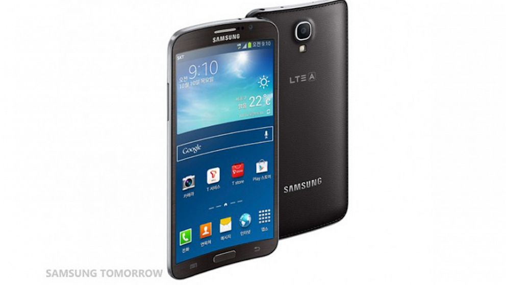 PHOTO: Samsungs Galaxy Round has a curved screen.