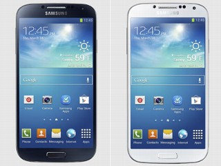 Samsung Galaxy S4 Revealed
