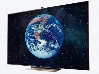Gadgets: Samsung's 75 Gesture Controlled TV