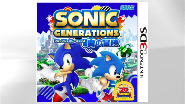 PHOTO:Sonic Generations 3DS from Nintendo is shown.