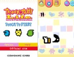 PHOTO: Tamagotchi L.I.F.E.