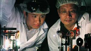 PHOTO Terahertz sensing is said to be promising for medical imaging and the detection of weapons or explosives.