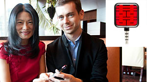 PHOTO Twitter Co-Founder, Jack Dorsey and fashion designer, Vivienne Tam, unveiled the first branded Square device just in time for Fashion Week in New York City.