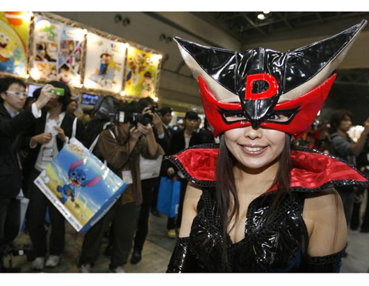 International Anime Fair