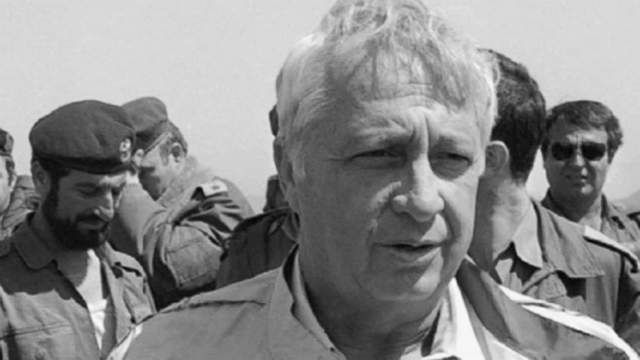 VIDEO: This Week Remembers Ariel Sharon