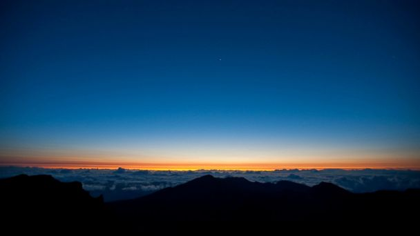 PHOTO: Haleakala National Park