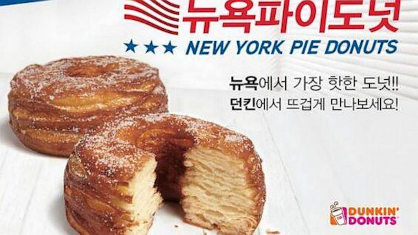 HT korea dunkin donuts cronut tk 130731 16x9 608 Latest Cronut Copycat? Dunkin Donuts