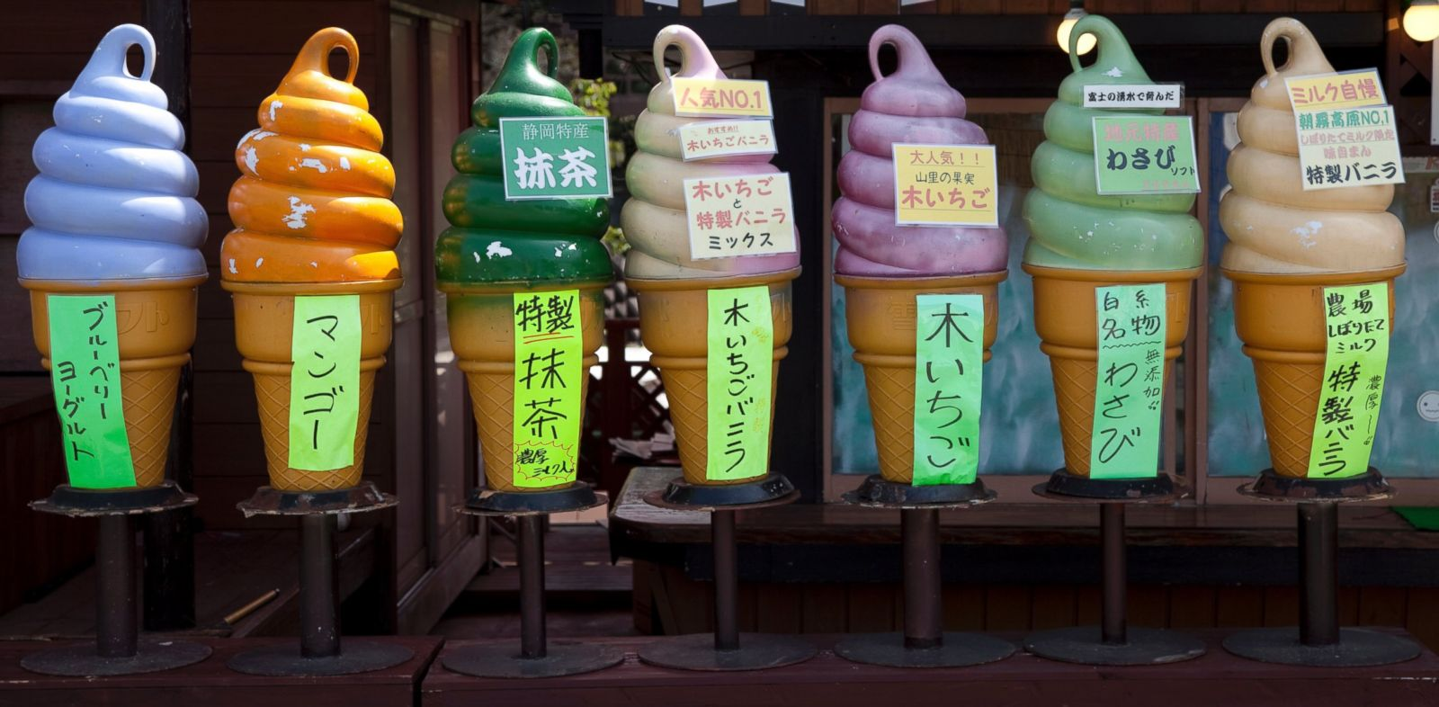 PHOTO: Various flavors of Japanese ice cream are seen in this April 19, 2009 file photo.