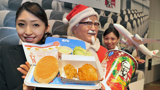 PHOTO: JAL KFC meal