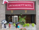 PHOTO: The JW Marriott Hotel offered to let one buy the entire hotel for inauguration weekend for $2.7 million. No one took them up on the offer, though they did have a buyer for a similar package in 2009.