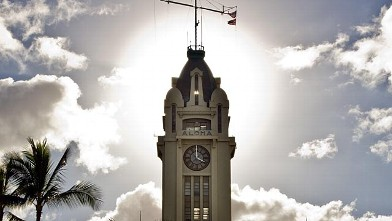 PHOTO: Aloha Tower