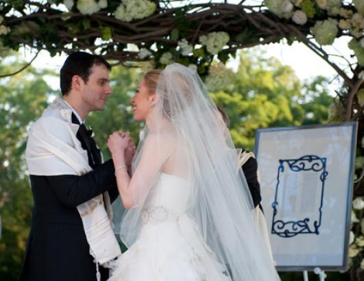 Chelsea Clinton's Wedding Location