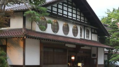 PHOTO: The Houshi Ryokan was founded in 718 and has remained under management by the same family since then.