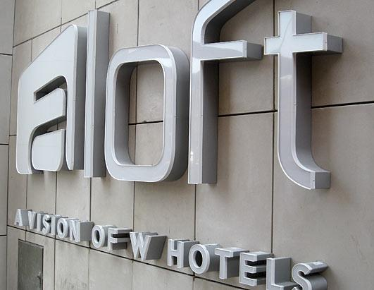 Hotel Aloft in Harlem