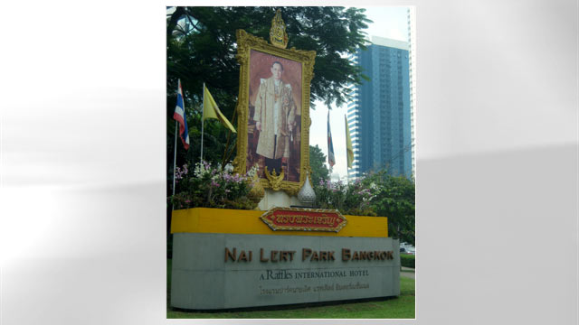 PHOTO: Nai Lert Park Bangkok, Pathum Wan, Bangkok, Thailand is seen in this June 2007 file photo.