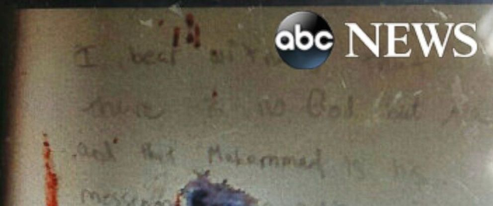 PHOTO: This image, obtained exclusively by ABC News, appears to show the anti-American message allegedly written by Boston Marathon bombing suspect Dzhokhar Tsarnaev on the wall of a boat in which he hid just before being arrested last year.