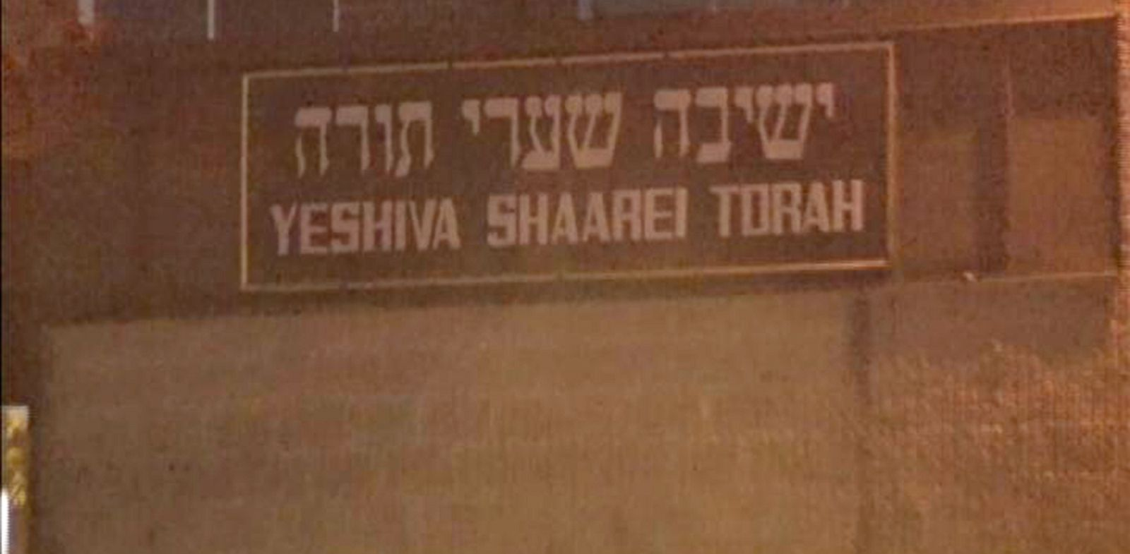 PHOTO: Three rabbis, including one who claims to have conducted more than 2,000 divorces, were arrested for pressuring Orthodox Jewish men into giving their wives religious divorces.