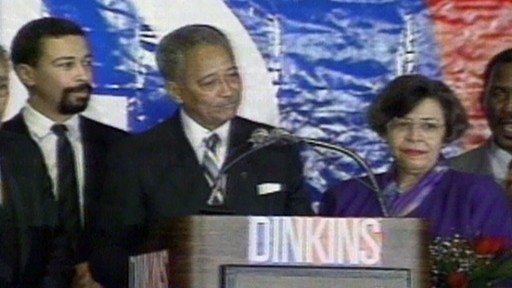 VIDEO: David Dinkins first black mayor of NYC