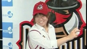 Video: First-ever Japanese woman